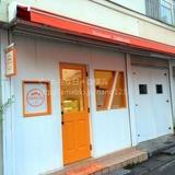 Boulangerie tekkona(ブーランジェリー・テッコナ)
