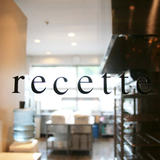 recette(ルセット)