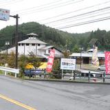 清流の郷花貫物産センター