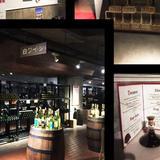 ぶどうの丘ワイン地下貯蔵庫