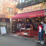 NEW YORK JOE EXCHANGE KICHIJOJI