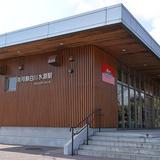 駅Cafe倶梨伽羅