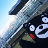 熊本県立野外劇場アスペクタ
