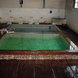 脇浜共同浴場