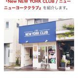 NEW NEW YORK CLUB