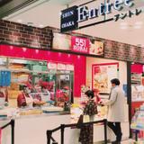 551蓬莱 JR新大阪構内店