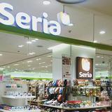 Seria丸井吉祥寺店