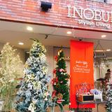 イノブン北山店