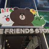 LINE FRIENDS STORE 原宿店