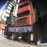 (株)八木長本店