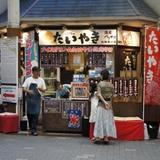 木村家のたいやき 姫路店