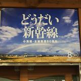 清里駅・JR/小海線