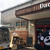 DACCO bread+cafe