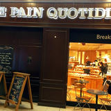 Le Pain Quotidien 東京オペラシティ店