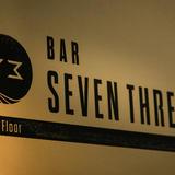 BAR SEVEN THREE [73] 西麻布 バー