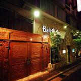 ホテルバリアンリゾート横浜店