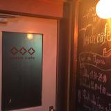 トーチ カフェ (torch cafe)