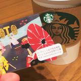 スターバックスコーヒー京都新京極店