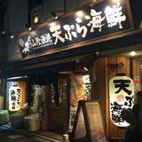 米福 京都木屋町