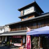 瀬戸の陶器店