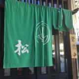 【草津温泉】地元民loveなそば食事処・洋食レストラン・居酒屋。ついでに道の駅も!