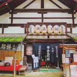 長五郎餅 北野天満宮境内店
