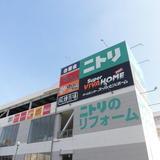 ニトリモール東大阪