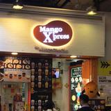 Mango X'press
