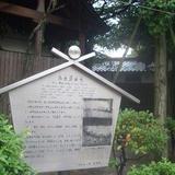 大鳥羽衣浜神社
