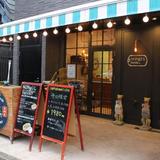 【閉店】cafe & diner NONgUL(ノングル)代々木公園店