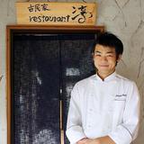 古民家restaurant 淳