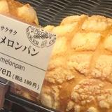 東京メロンパン巣鴨地蔵通り店