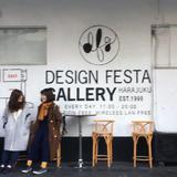 デザインフェスタギャラリー(DESIGN FESTA GALLERY)