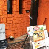 Kanakoのスープカレー屋さん 札幌南一条店