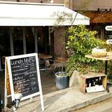 カフェ&ビストロ nakameguro SLOW TABLE
