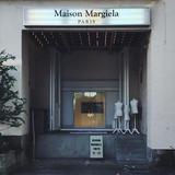 Maison Margiela Tokyo - Ebisu Boutique
