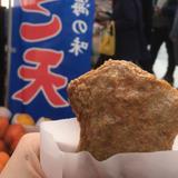 宇和島じゃこ天・えひめ柑橘専門店
