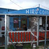 ヒロ・コーヒー・ファーム