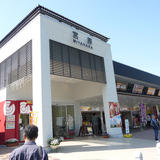 宮原SA (上り)