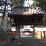 雲龍山 長興寺