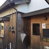Cominca Cafe 和SABURO