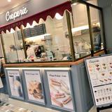 gelato pique cafe creperie ジェラート ピケ カフェ クレープリー アトレ恵比寿店