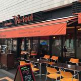 ブラッセリー・ヴァトゥ(Brasserie Va-tout)