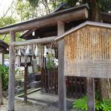岩上神社(岩上さん)
