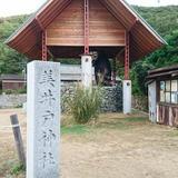 美井戸神社