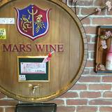マルス山梨ワイナリー|マルスワイン・本坊酒造株式会社