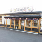 麺工房六車
