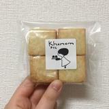 Khanam