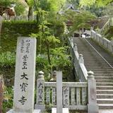 第44番札所 大寶寺