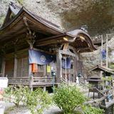 海岸山岩屋寺